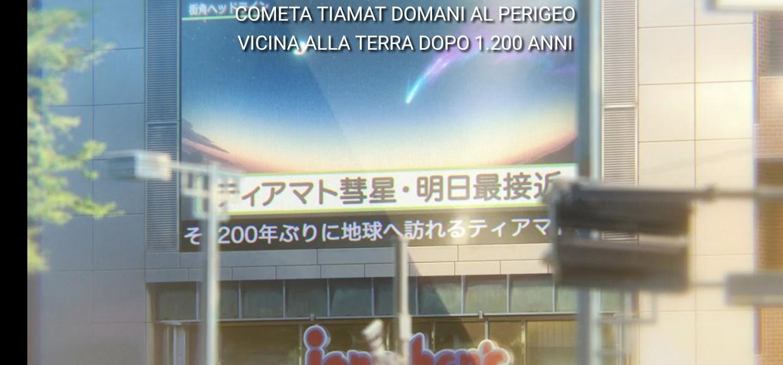 You name. film di animazione giapponese 2016 cometa tiamat vicino alla terra