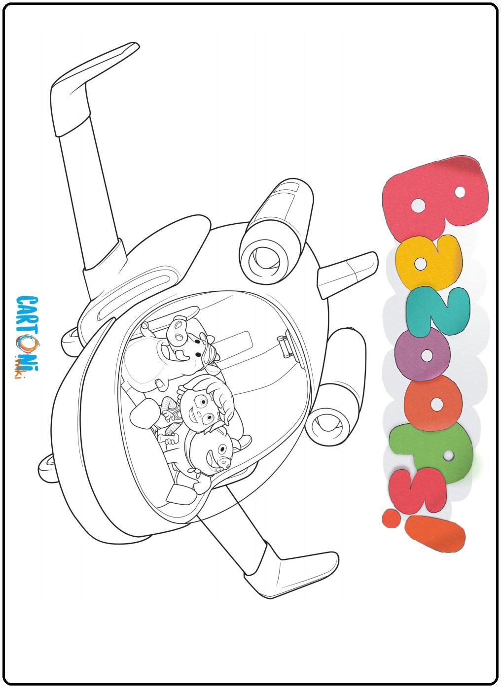 Bazoops disegno da colorare aereoplano - Stampa e colora