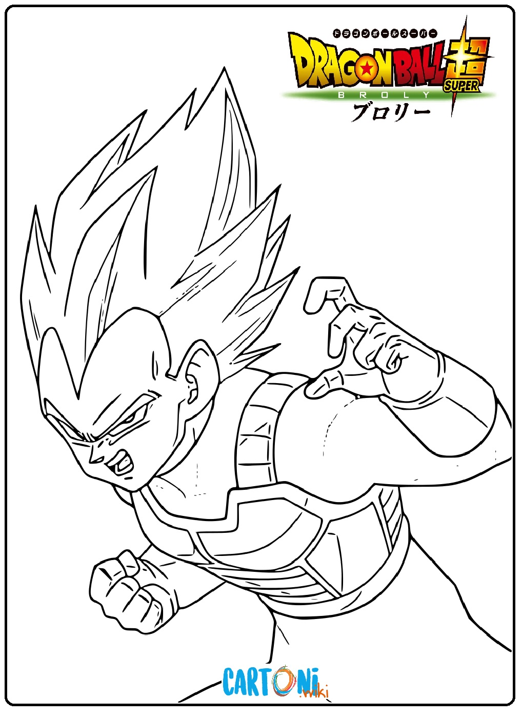 Dragon Ball Super Broly Coloring Pages Cartoni Animati