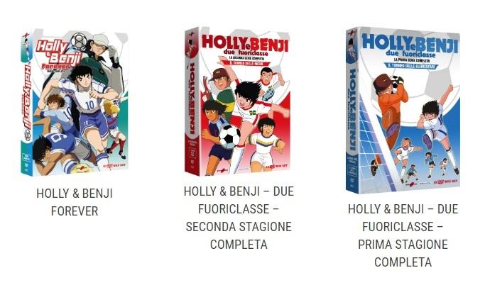 Holly e Benji DVD - Cartoni animati