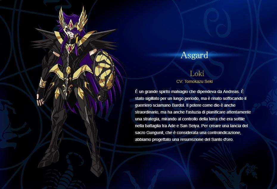 Loki - I cavalieri di Asgard personaggi - saint seiya personaggi - saint seiya soul of gold - saint seiya personaggi - saint seiya characters - animae - cartoni animati
