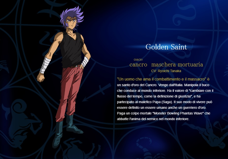 Cancro - I cavalieri dello zodiaco personaggi - saint seiya personaggi - saint seiya soul of gold - saint seiya personaggi - saint seiya characters - animae - cartoni animati