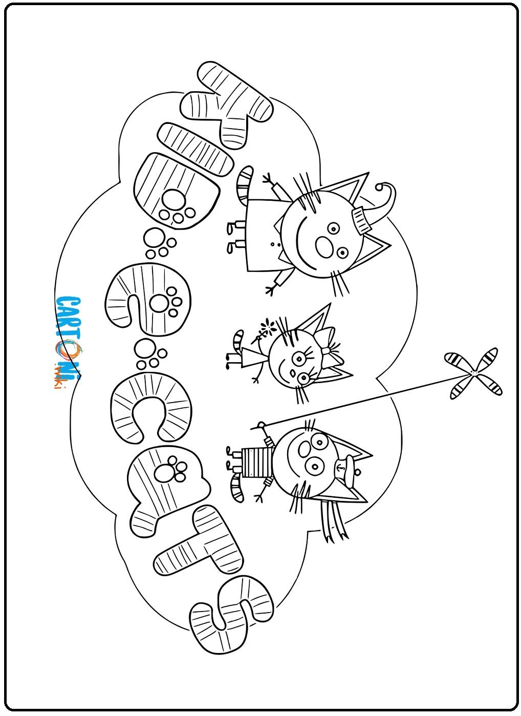 Disegni da colorare kid e cats cartoni animati