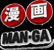 Man-ga man-ga! Manga canale 149 sky canali di sky cartoni animati giapponesi anime