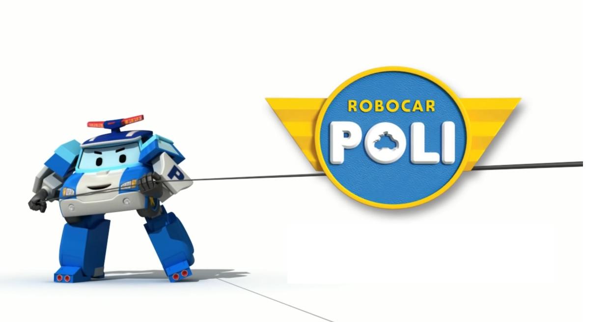 Robocar Poli Sigla