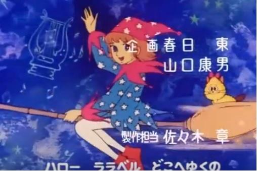 Lalabel sigle cartoni animati anni cartoni animati