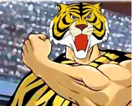 Uomo tigre - Sigle cartoni animati anni 80 - Cartoni animati