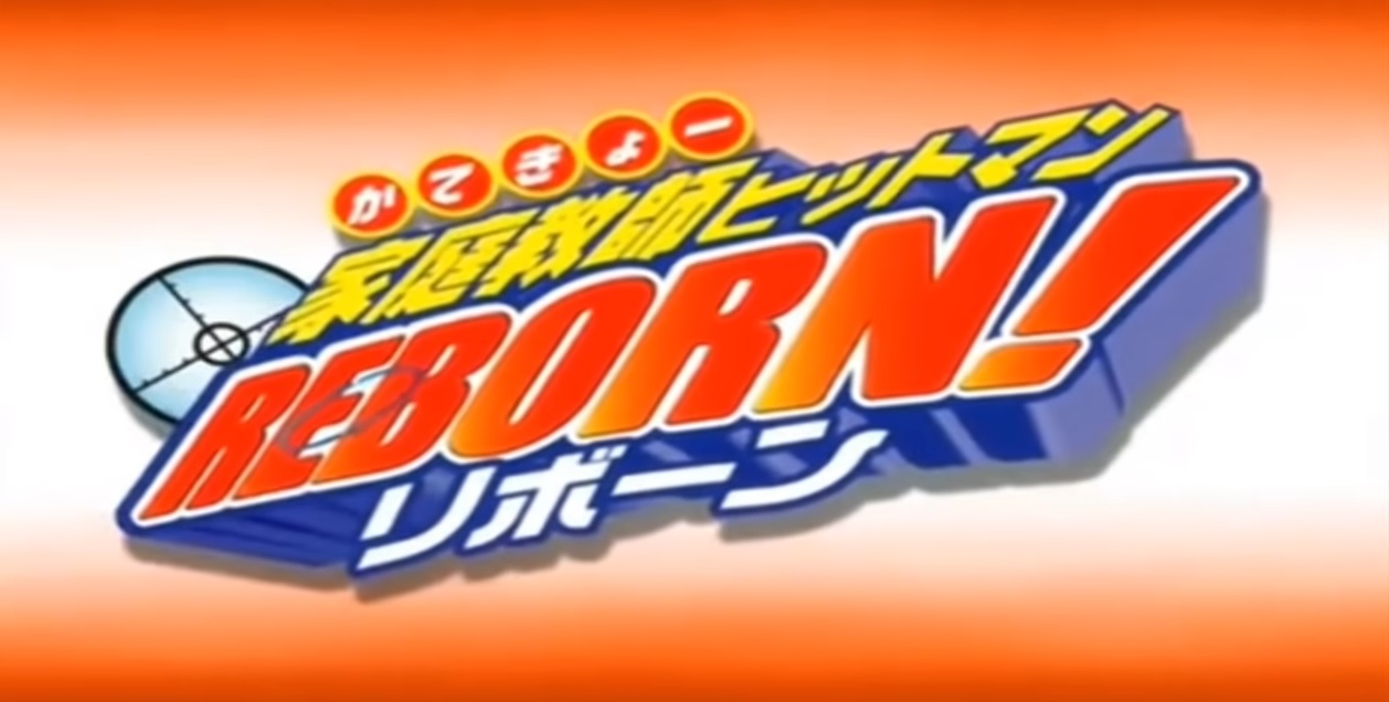 Tutor Hitman Reborn! - Anime