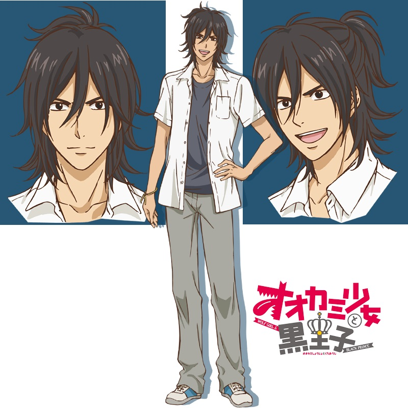 Wolf Girl & Black Prince characters anime personaggi Takeru Hibiya cartoni animati giapponesi - episodi trama - storia video