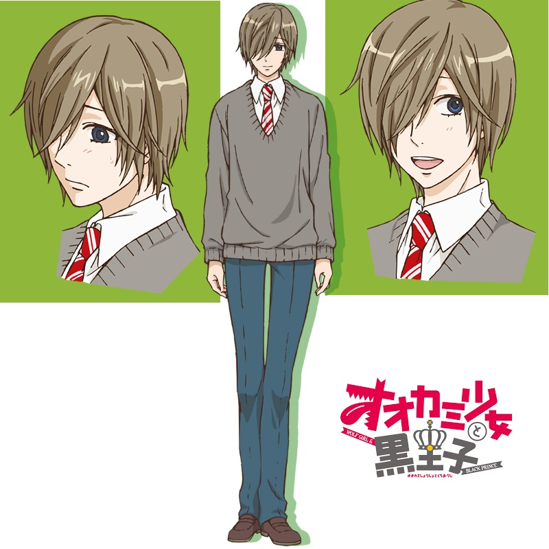Wolf Girl & Black Prince characters anime personaggi Yu Kusakabe cartoni animati giapponesi - episodi trama - storia video