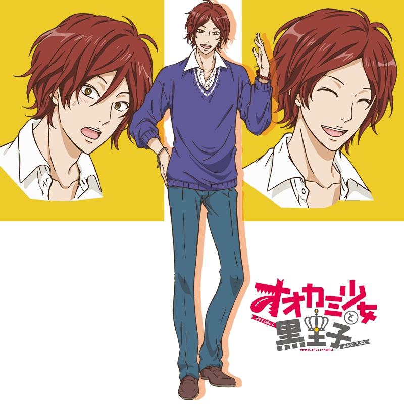 Wolf Girl & Black Prince characters anime personaggi NozomiKamiya cartoni animati giapponesi - episodi trama - storia video