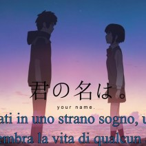 Your name. - Film Anime