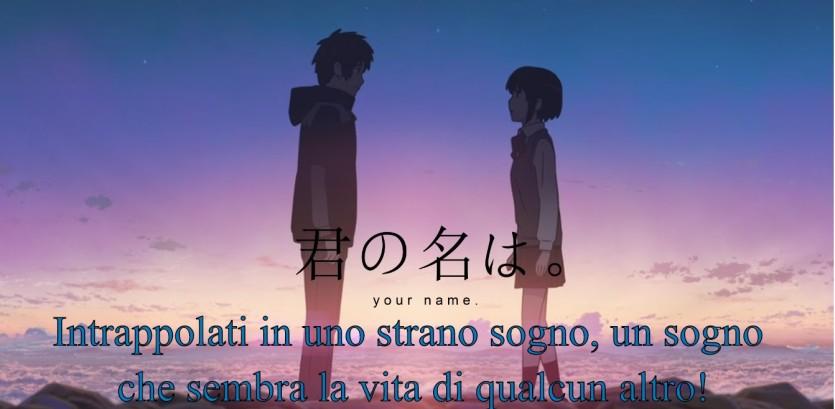 Your name. - Cartoni animati