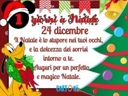 Buongiorno e buon 24 dicembre