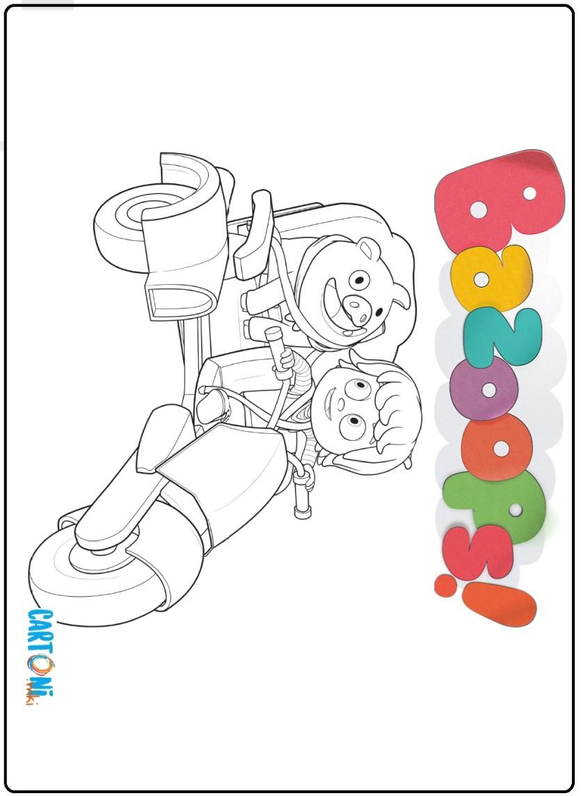 Bazoops disegno di Montly e Jimmy Jones - Cartoni animati