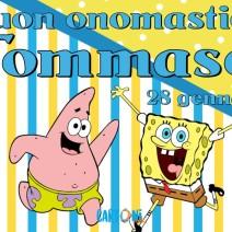 Buon onomastico Tommaso 28 gennaio - Buon onomastico