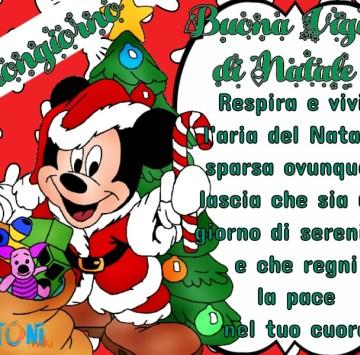 Buongiorno, Buona Vigilia di Natale - Cartoni animati