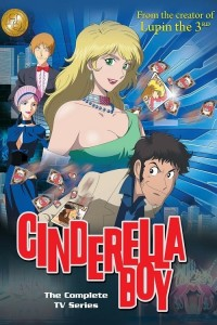 Cinderella Boy - Anime