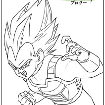Dragon Ball Super Broly coloring pages - Disegni da colorare