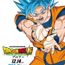 Dragon Ball Super Broly poster - Poster