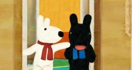 Gaspard e Lisa