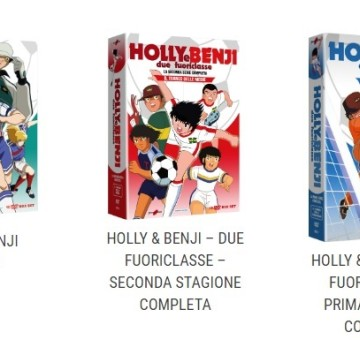 Holly e Benji DVD - Cartoni animati