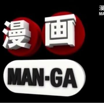 MAN-GA - Cartoni animati