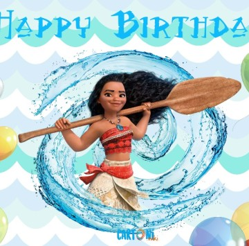 Moana Happy birthday  - Cartoni animati
