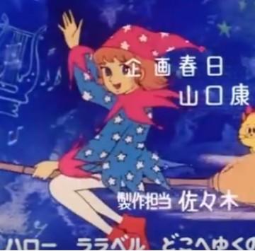 Lalabel - Sigle cartoni animati anni 80 - Cartoni animati